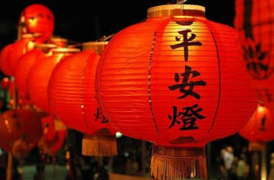 lampion warnai sejumlah tempat di kotamobagu jelang tahun baru imlek kotamobagu jelang tahun baru imlek